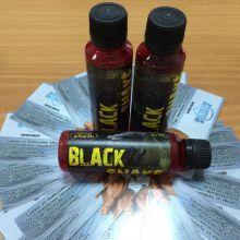 Жидкий жиросжигатель Black Snake 15мл*3 пор (Epic Labs)